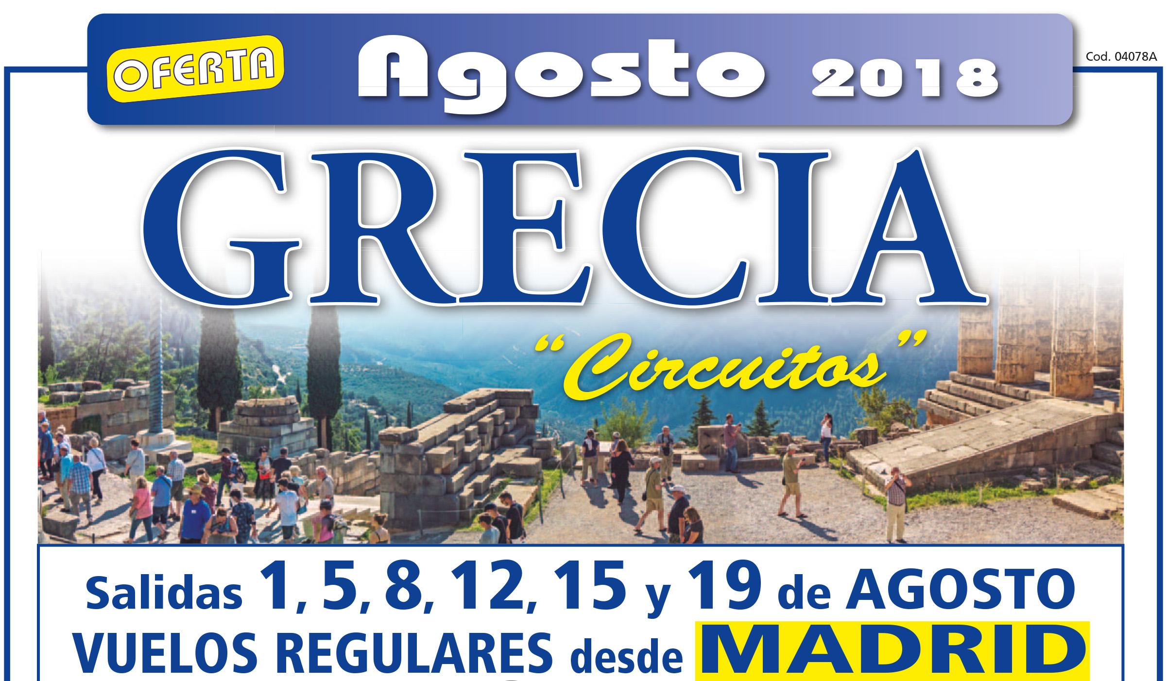 Oferta Circuito Grecia Agosto 2018.